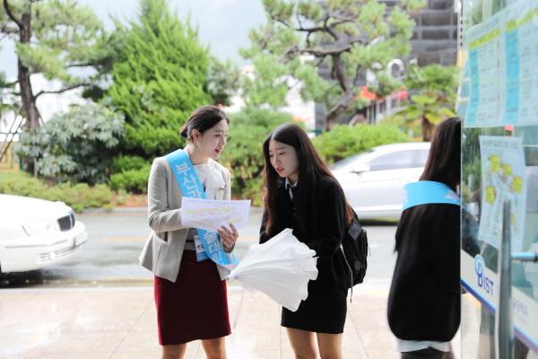 2020학년도 수시 1차모집 면접고사 - 예비 새내기 신입생을 위한 이벤트 현장