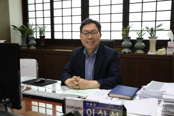 부산과학기술대학교 이상석 부총장, LINC+ 육성사업 전국협의회 회장으로 선임