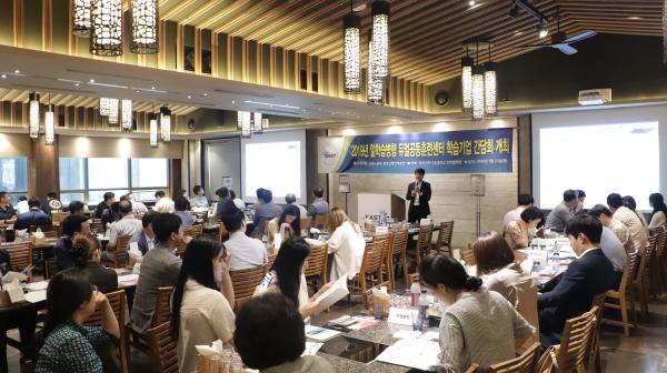 듀얼공동훈련센터 학습기업 간담회 개최
