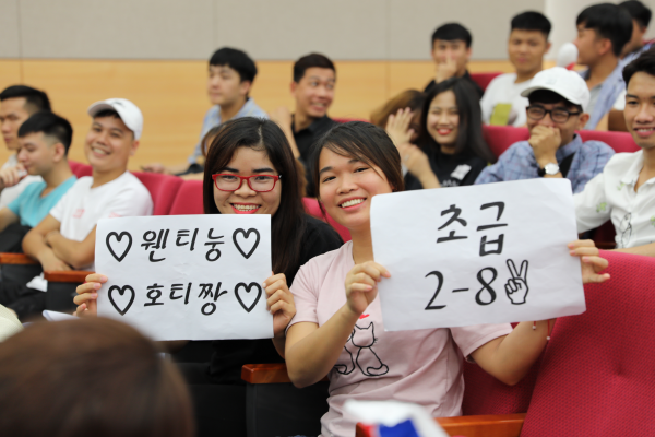 외국인 유학생 한국문화  경연대회 개최 - 한국어 말하기 등 다채로운 행사 열려