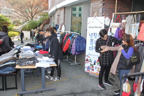 유학생 겨울나기 플리마켓 열어 - 한국학생들과의 소통과 어울림마당 마련