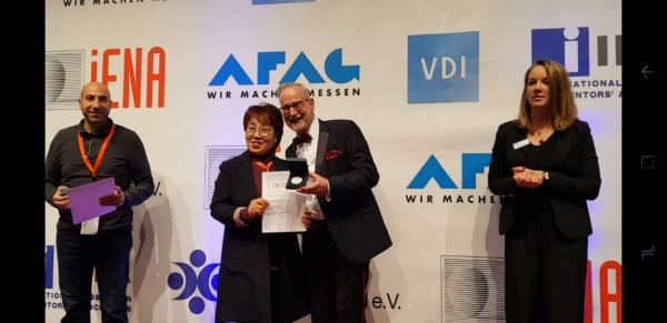 「2019 독일 아이디어·발명·신제품 전시회 은상 수상」한국전통 쪽 염색기술 활용한 아토피 예방