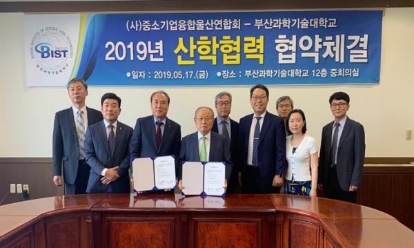 (사)중소기업융합울산연합회 산학협동 협약 체결