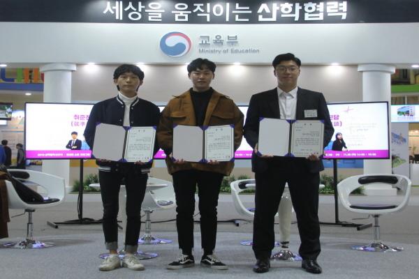 '2018 산학협력 엑스포'참여 - 사회맞춤형 팀프로젝트 경진대회 최우수상 수상