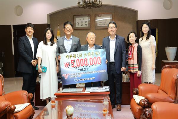 부산과학기술대학교 5기 문화예술최고지도자과정 원우 - 대학발전기금 전달식 가져