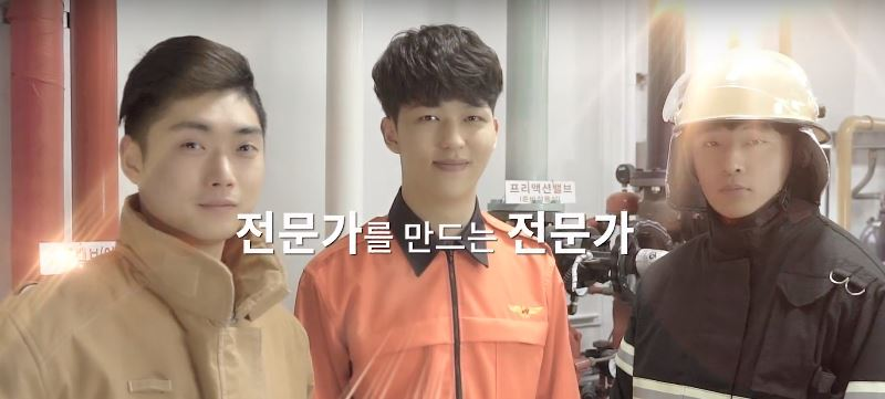 2018년 홍보 동영상