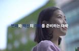 2019년 홍보 동영상